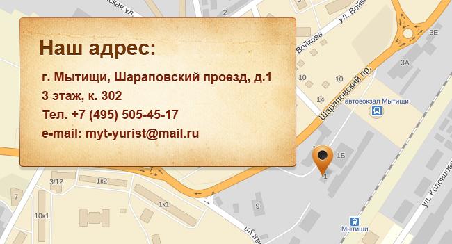 юридическая консультация на площади ильича