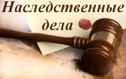 консультация юриста лично