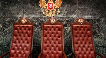 Как подать надзорную жалобу в Верховный суд РФ?